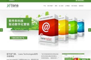 新年新气象, Liana Technologies发布全新网站