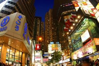 外资企业在中国大陆及香港地区开展业务-4