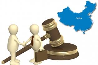 外资企业在中国大陆及香港地区开展业务-3